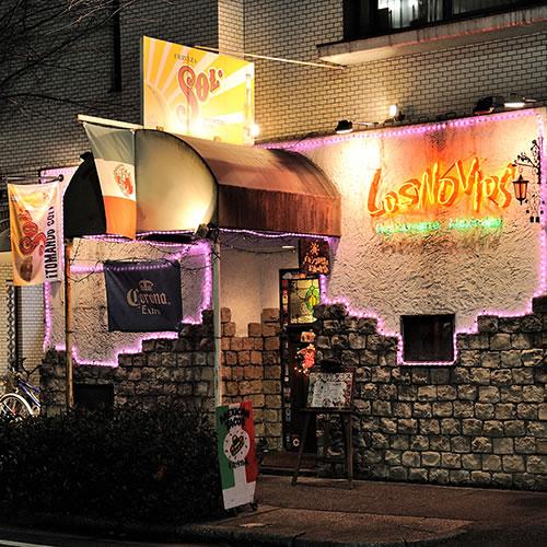 Mexican Restaurant Los Novios