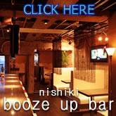booze up bar