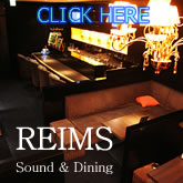 REIMS Sound & Dining