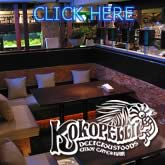 delicious foods bar KOKOPELLI