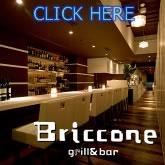 Briccone