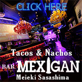 Tacos & Nachos BAR MEXIGAN 名駅笹島店