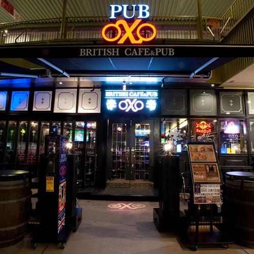 BRITISH CAFE & PUB OXO アスナル金山店