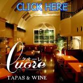 TAPAS & WINE Cuore