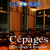 Wine Lounge & Restaurant Cépages
