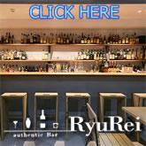 Bar Ryurei @LAND to TABLE