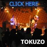 TOKUZO