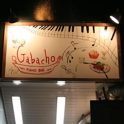 Gabacho