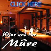 Wine and Bar Mure