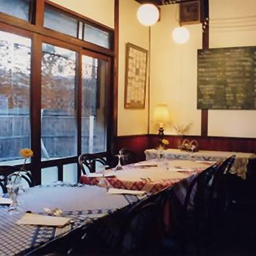 Restaurant 八雲