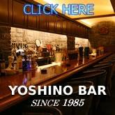 YOSHINO BAR