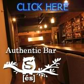 Authentic Bar S [es]