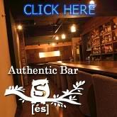 Authentic Bar S [es]