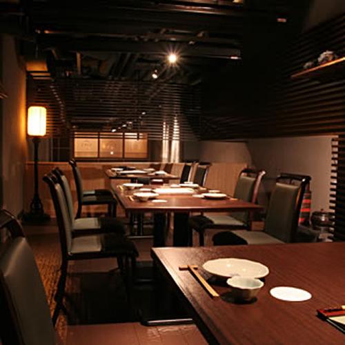 Japanese Restaurant SORA