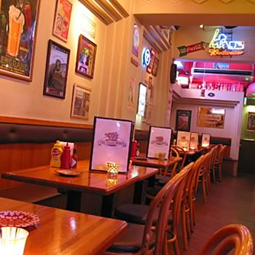 The 59's Sports Bar & Diner