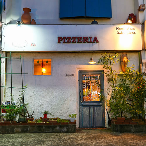 Pizzeria GARANDO