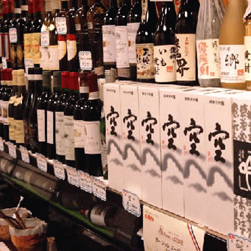 天然ふぐ・すっぽん・日本料理 愛郷
