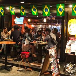 Latin Bar São Luis
