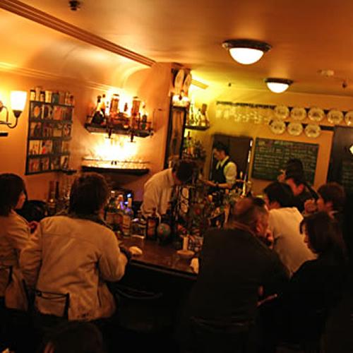 Bar & Restaurant Cli-o