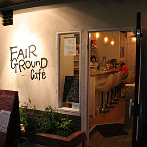 FAIR GROUND Cafe