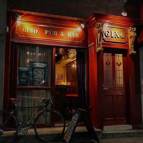 GINO PUB & BAR