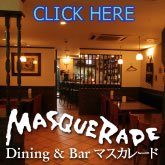 Dining & Bar MASQUERADE