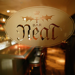 Bar Neat 名駅店