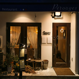 Restaurant Perouges