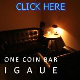 ONE COIN BAR IGAUE