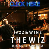 THE WIZ Jazz & Wine Dining