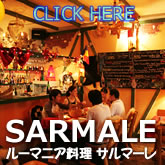 Romanian Restaurant Sarmale