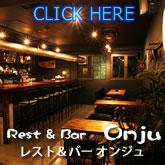 Rest & Bar Onju