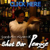 Shot Bar Penrose