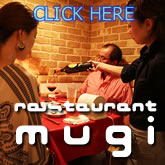 洋食厨房 ムギ