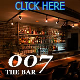 THE BAR 007