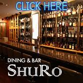 DINING & BAR SHURO