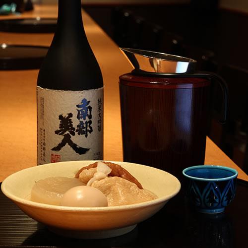 日本酒処 華雅