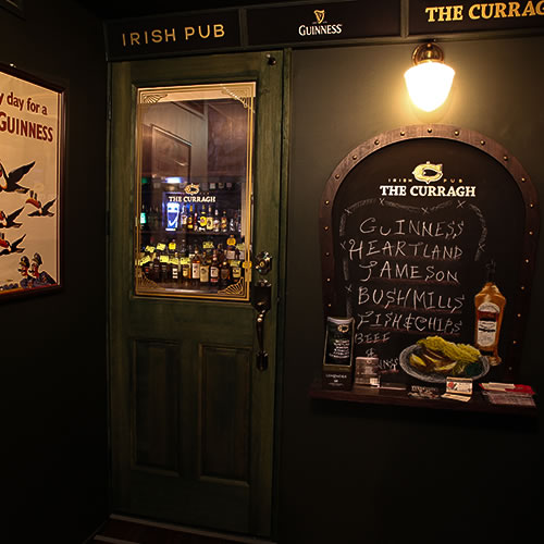 THE CURRAGH IRISHPUB
