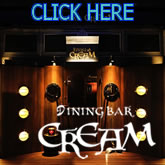 DINING BAR CREAM