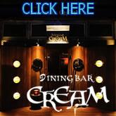 DINING BAR CREAM
