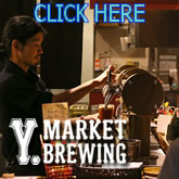 Y. MARKET BREWING KITCHEN
