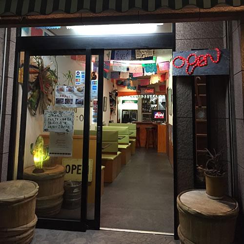 Mexican Dining & Bar Los Compadres Rico Rico