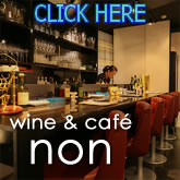 wine & café non