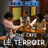 Wine Café LE TERROIR