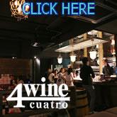 cuatro ワインバー