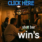 shot bar win's