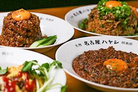 名古屋ハヤシ倶楽部は、名古屋を!東海を!盛り上げるために、新名物「名古屋ハヤシ」を広める活動を行っています。イメージ