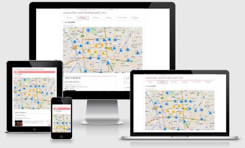 GPS機能と連動して地図上から近くのお店を探せます